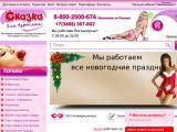 intim-nv.ru