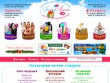 intimoamore.ru