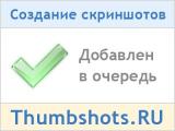 Аэлита г. Алущевск