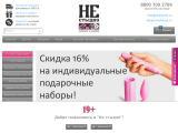 noshame.ru